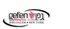 Gefen Publishing House
