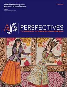 AJS-Perspectives-Anniversary-Issue